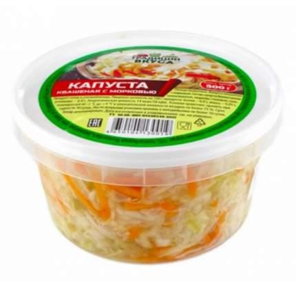 Квашеная капуста Традиции вкуса с морковью 500 г