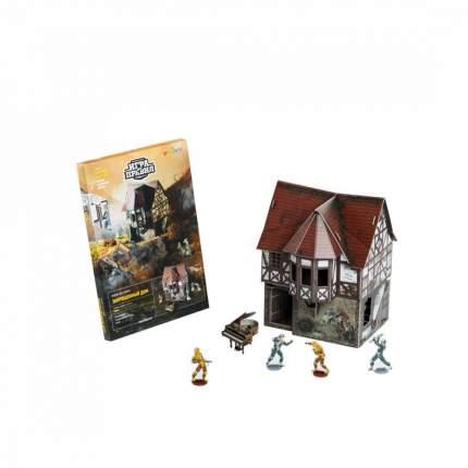 Сборная модель из картона Игра без правил. Заброшенный дом, 29 деталей