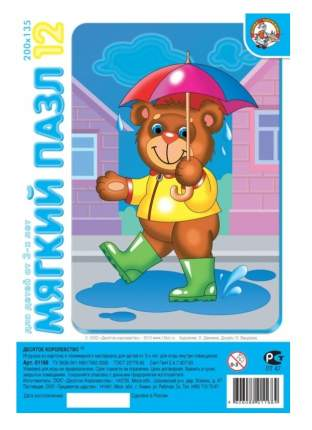 Мягкий пазл Мишка с зонтиком, 12 элементов