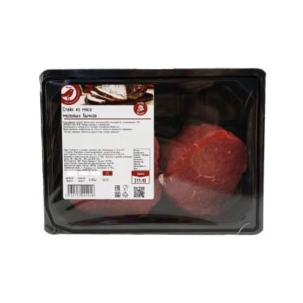 Стейк говяжий Филье Фермерский охлажденный +-1 кг