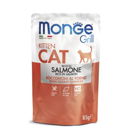 Влажный корм для кошек Monge Cat Grill, kitten лосось, 14шт, 85г