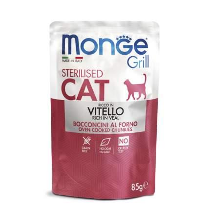 Влажный корм для кошек Monge Cat Grill, Sterilised телятина, 14шт, 85г