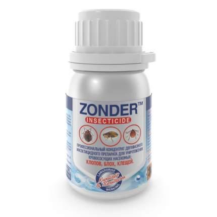 Средство защиты от вредителей Зондер100Н 100 мл