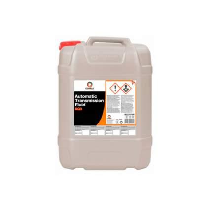 Гидравлическое масло HLP 32 Hydraulic Oil H3220L, 20л