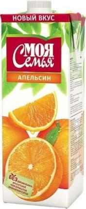 Нектар Моя Семья апельсин