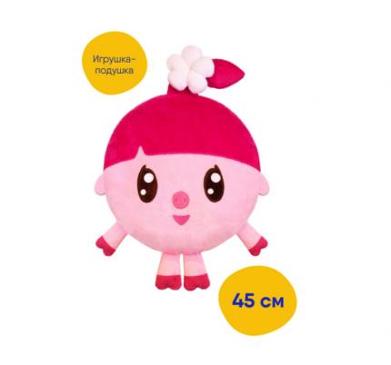 Мякиши Игрушка-подушка Малышарики. Нюшенька
