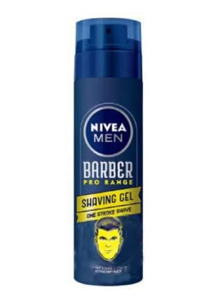 Гель Nivea men Barber pro range для подравнивания бороды и щетины 200мл