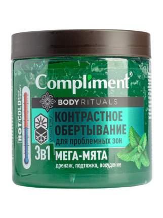 Обертывание для тела Compliment Body Rituals для проблемных 500мл