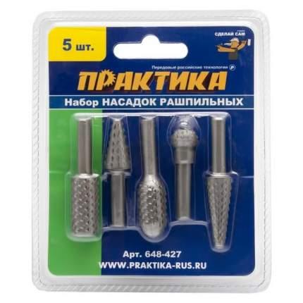 Набор шарошек стальных по дереву (5 шт.) ПРАКТИКА 648-427