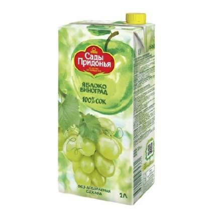 Сок Сады Придонья яблоко-виноград 2 л