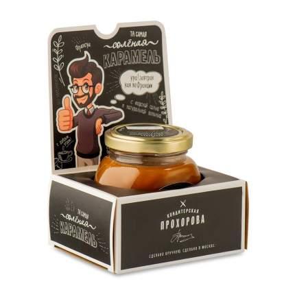 Молочный десерт Кондитерская Прохорова Мягкая соленая карамель 210 г