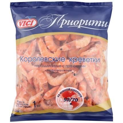 Креветки королевские Vici варено-мороженные 50/70 1 кг