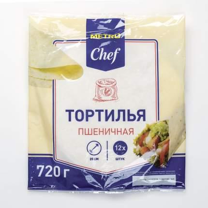 Тортилья Metro Chef пшеничная 25 см 60 г х 12 шт