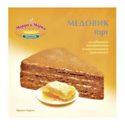 Торт Марфа и Мария Медовик 450 г
