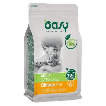 Сухой корм для кошек Oasy Dry Cat Adult Sterilized, курица, 7.5кг