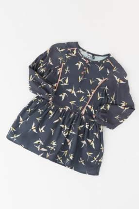 Платье для девочки 3pommes, цв.серый, р-р 98