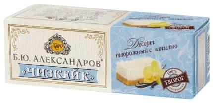 Десерт б.ю.александров твор.чизк.15%ван.40г