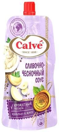 СОУС CALVE СЛИВОЧНО-ЧЕСНОЧНЫЙ Д/ПАК 230/255Г