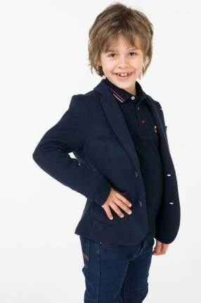 Пиджак для мальчика Mayoral, цв.синий, р-р 128