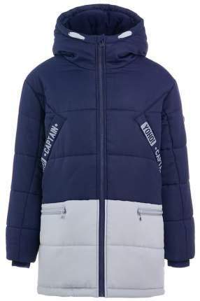 Пальто для мальчика Button Blue, цв.синий, р-р 128