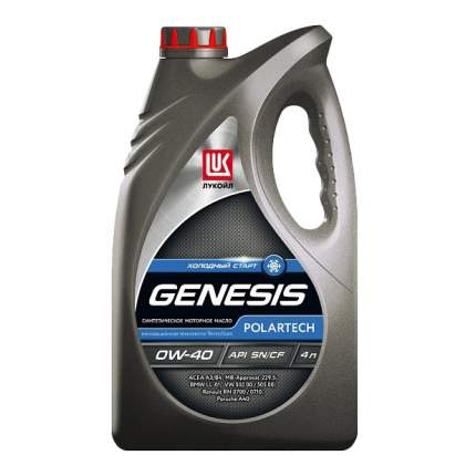 Моторное масло Lukoil Genesis Armortech 0W-40 4л