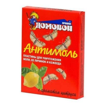 Домовой Прошка Антимоль пластины в коробочке 8 шт.Цитрус.*100(М015)