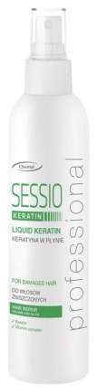 Жидкий кератин для волос Sessio Professional, 275 мл