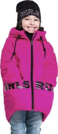 Куртка BOOM by Orby цв. ярко-розовый, р. 158