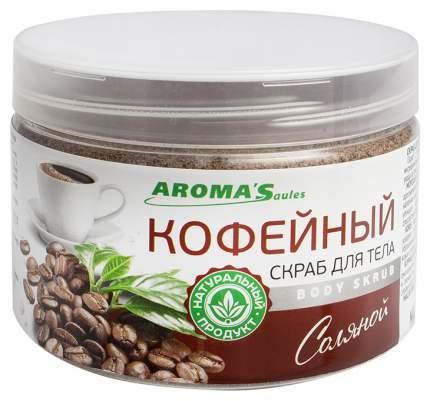 Скраб для тела Saules Sapnis Кофейный соляной (400 г)