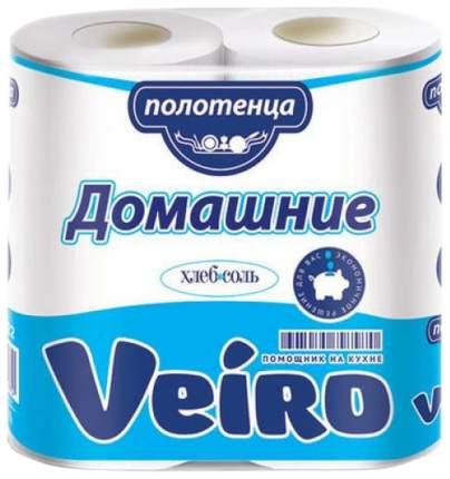 Бумажные полотенца Linia Veiro 2 рулона двухслойные