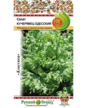 Семена зелени и пряностей Русский огород 307406 Салат Кучерявец Одесский 1 г