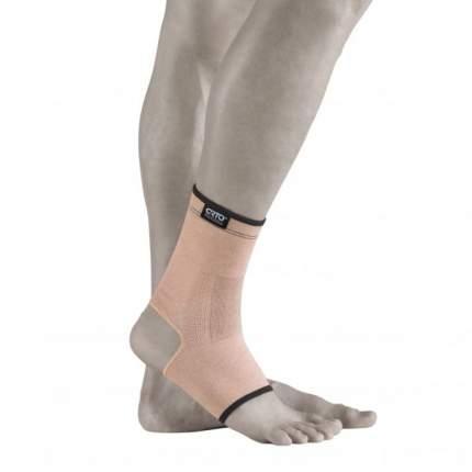 Бандаж на голеностопный сустав BCA 400 ORTO Professional