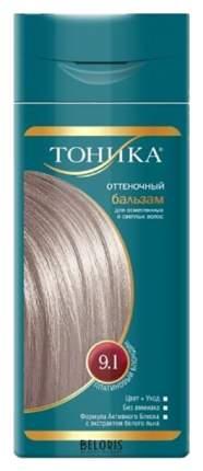 Оттеночный бальзам для волос Тоника 9.1 Платиновый блондин, 150 мл