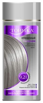 Оттеночный бальзам для волос Тоника 9.21 Пепельный блондин, 150мл