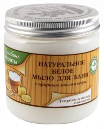 Мыло для бани Целебные рецепты Белое с эфирным маслом кедра 500 мл
