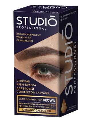 Стойкая краска Studio для бровей с эффектом татуажа темно-коричневая 20мл