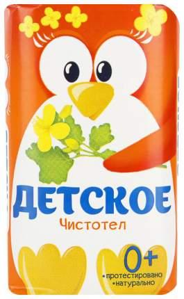 Туалетное мыло Нэфис Косметикс Детское Чистотел, 90 г