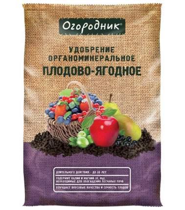Органоминеральное удобрение Огородник Плодово-ягодные Уд0101ОГО25 2 кг