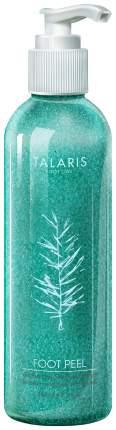 Гель-скраб для ног RuNail Talaris Peel, 250 мл