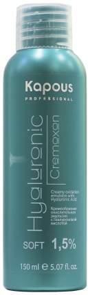 Проявляющая эмульсия Kapous Hyaluronic Cremoxon 1,5%, 150 мл