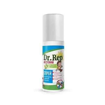 Dr. Rep лосьон-спрей от комаров и мошек детский 100мл