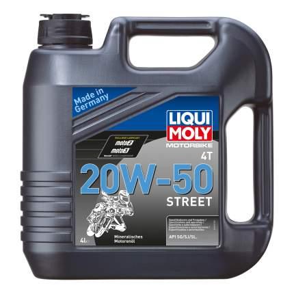 Моторное масло Liqui moly Motorbike 4T Street 20W-50 4л