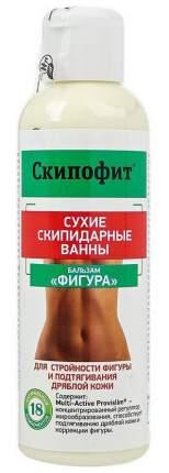 Бальзам Скипофит «Фигура», 150 мл