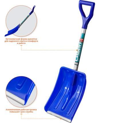 Автомобильная снеговая лопата Сибин Авто-28 280 мм арт. 421850