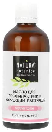 Масло Natura Botanica для профилактики и коррекции растяжек, 100 мл