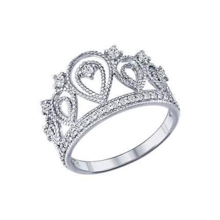 Кольцо женское «Корона» SOKOLOV из серебра с фианитами 94011215 р.18