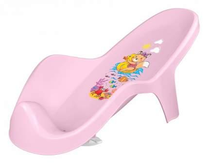 Горка для купания детей Бытпласт розовая