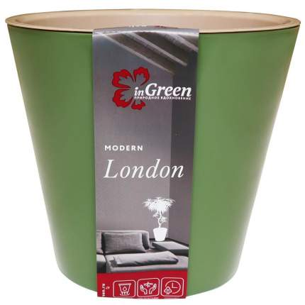"""Горшок для цветов """"London"""", 160 мм, 1,6 л, цвет: оливковый"""