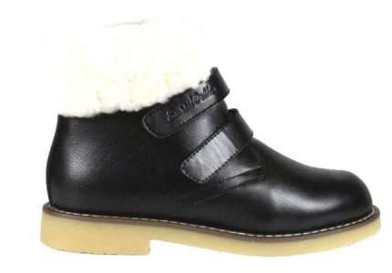 Ботинки зимние антивальгусные А44-072 Sursil-Ortho М, р.39