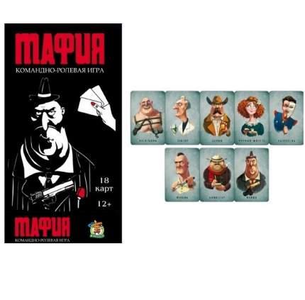 Карточная игра Мафия-4